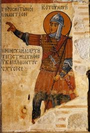 Icon of Joshua by St. Isaac of Syria Skete